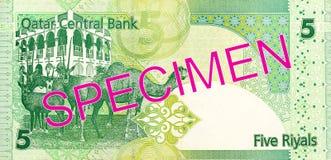 5 qatari riyal bank note bank note full frame reverse. Specimen royalty free stock image