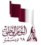 Qatarisk nationell dag qatarisk självständighetsdagen stock illustrationer