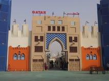Qatarisk paviljong på den globala byn i Dubai, UAE Royaltyfri Bild