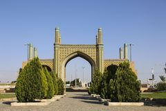 Qazvin Gateway or Darbe Kushk Gate, Qazvin, north-west Iran stock photography