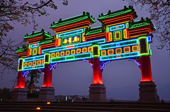 Qi Xing Yuan Arch. In zhao qing city,China Royalty Free Stock Photos