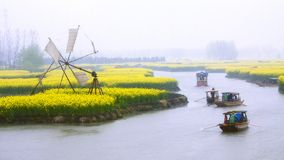 Qiandao Field, Rainy Season, China Stock Image