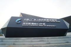 Qianhai free trade area. In shenzhen nanshan, qianhai free trade area, China. This is advertising signs royalty free stock images