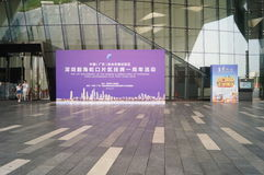 Qianhai Free Trade Zone, exhibition hall. Qianhai Free Trade Zone Exhibition hall. The first anniversary of the establishment of the Qianhai free trade zone has Royalty Free Stock Images