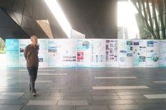 Qianhai Free Trade Zone, exhibition hall. Qianhai Free Trade Zone Exhibition hall. The first anniversary of the establishment of the Qianhai free trade zone has Royalty Free Stock Photos