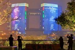 Qianjiang, het licht van China toont voor G20 Top royalty-vrije stock fotografie