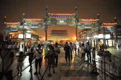 Qianmen is Beijing's most famous gate tower. Royalty Free Stock Images