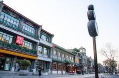 Qianmen gata i Peking, Kina Royaltyfri Foto