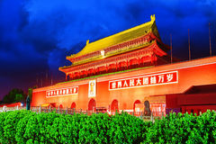 Qianmen Gate and  entrance to the Palace Museum in Beijing (Gugu Stock Photography
