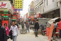 Qianmen Street Stock Image