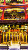Qianmen Street in China Stock Images