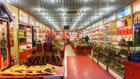 Qianmen Street in China Stock Image