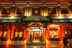 Qianmen Street in China Stock Photography