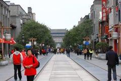 Qianmen Street Stock Images