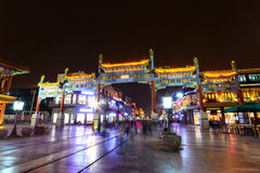 Qianmen Street the old shopping street at night Royalty Free Stock Images