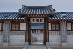 Qianqingspaleis stock fotografie