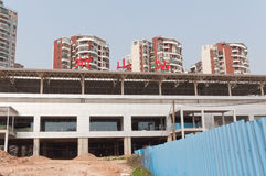Qianshan Station Construction site Royalty Free Stock Photo
