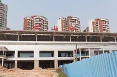Qianshan Station Construction site Royalty Free Stock Photo