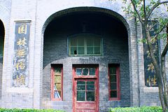 Qiantangzhizhaimuseum stock foto