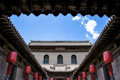 Qiao Family Courtyard Stock Images