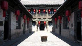 Qiao'sens familjsammansättningen Royaltyfri Foto