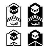 Qibla -一个麦加的方向穆斯林祈祷的 传染媒介isolat 免版税图库摄影