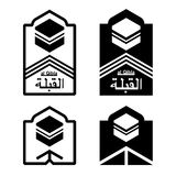 Qibla - direction for a Mecca for muslims praying. Vector isolat Royalty Free Stock Photography
