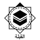 Qibla - richting voor Mekka voor het bidden van moslims Vector isolat Stock Afbeelding