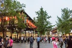 Qifang Pavilion Royalty Free Stock Image