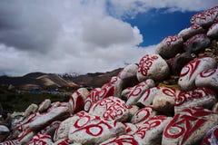 Qifeng de rinpoche d'Okada sous la pierre Image stock