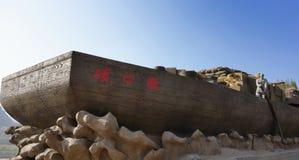 黄河qikou老村庄 图库摄影