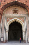 Qila-i-kuna Mosque, Purana Qila, New Delhi Royalty Free Stock Image
