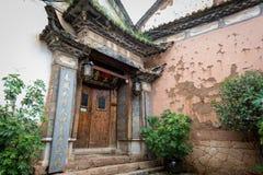 Qin Jin Wang Fu loge Arkivfoto