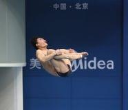 Qin Kai von China Stockbild