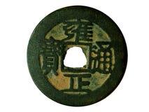 Qing Dinasty Coin. Macro Stock Image