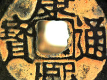 Qing Dinasty Coin. Macro Stock Images