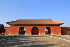 Qing dongling,Dahongmen Royalty Free Stock Images