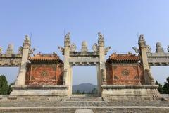 Qing dongling, longfeng door Stock Photos