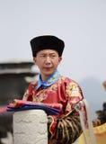 Qing-Dynastie-Eunuch stockfotos