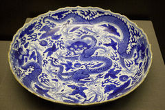Qing dynasty blue and white dragon disc Royalty Free Stock Image