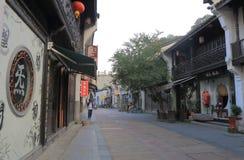 Qing He Fang historisk gata Hangzhou Kina Royaltyfri Bild
