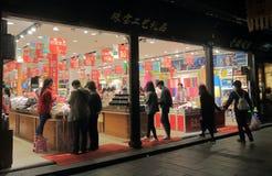 Qing He Fang historisk gata Hangzhou Kina Arkivbild