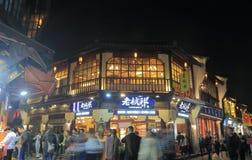 Qing He Fang historisk gata Hangzhou Kina Arkivfoto
