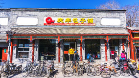 Qing-Feng Baozi Shop no Pequim Imagem de Stock Royalty Free