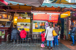 Qing Guang market which is located in Zhongshan District,Taipei Taiwan. Royalty Free Stock Images