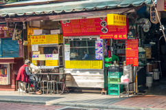 Qing Guang market which is located in Zhongshan District,Taipei Taiwan. Stock Image