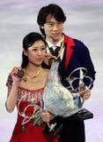 Qing PANG / Jian TONG (CHN) Royalty Free Stock Photo