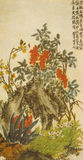 Qing Pu Hua Narcissus painting Stock Images
