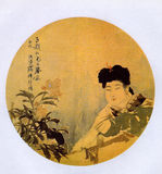 Qing Ren Yi Classical woman painting Stock Photos