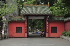 Qing Yang Gong Temple,Taoism Green Goat Palace in chengdu china. Qing Yang Gong Temple (Green Goat Palace) is the oldest and largest Taoist temple in the Royalty Free Stock Photos